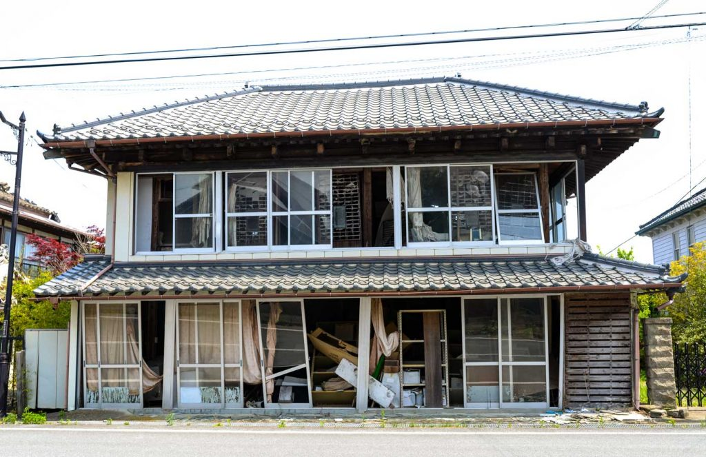 A building in Fukushima